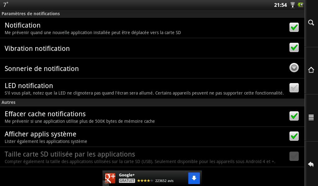app2sd-06